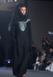 Abaya design by one of Esmod's students.