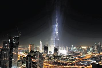 Hospitality sector experiences the burj khalifa effect for Burj khalifa room rates per night