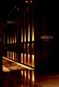 Armani Hotel lobby unveiled in the Burj Khalifa, Dubai