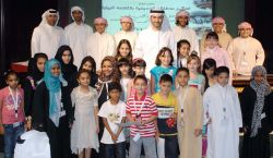 Participants of Environmental Education Course 2010 with Hamdan Al Shaer
