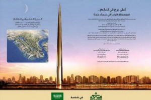 The design proposal for the Kingdom City Tower in Jeddah (Picture: SWNS)