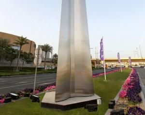 Burj Monument