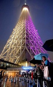 Onwards, upwards... the 634-metre Tokyo Skytree is the world's tallest free-standing tower. Photo: AFP  Read more: http://www.theage.com.au/travel/eyes-in-the-sky-20120607-1zyfq.html#ixzz1xSk6jLSZ