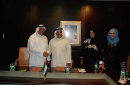 During signing the agreement with Emaar Properties.