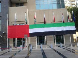 UAE flag on display at Ramada Downtown Dubai