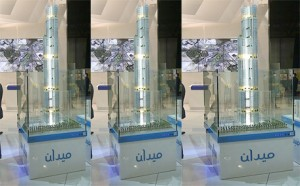 Meydan Tower model displayed during Cityscape 2012. (Parag Deulgaonkar)