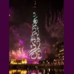 Burj Khalifa LED show on until January 9